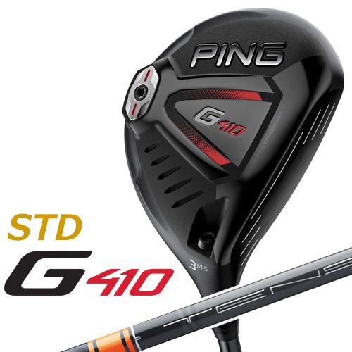 PING [ピン] G410 【STD】 フェアウェイウッド TENSEI CK Pro Orange カーボンシャフト [日本正規品]