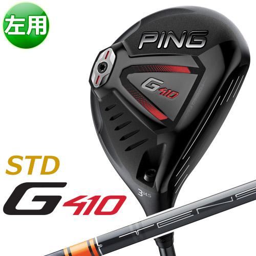 PING [ピン] 【左用】 G410 【STD】 フェアウェイウッド TENSEI CK Pro Orange カーボンシャフト [日本正規品]