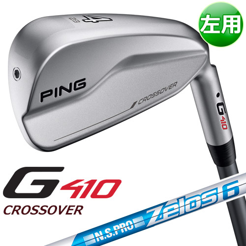 PING [ピン] 【左用】 G410 クロスオーバー N.S.PRO ZELOS 6 スチール [日本正規品]
