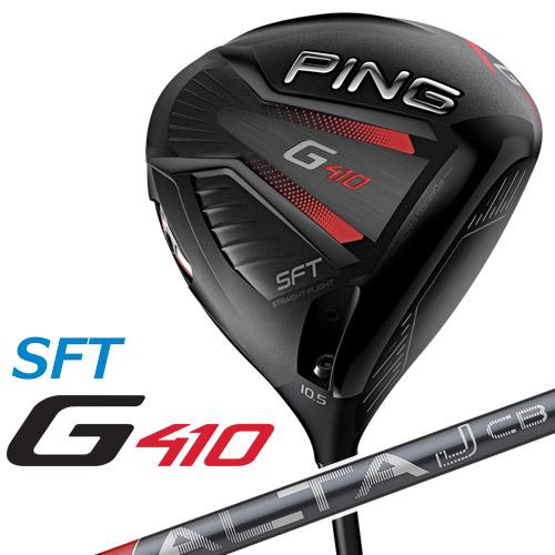 PING PING [ピン] G410【SFT G410】 ドライバー ドライバー ALTA J CB RED カーボンシャフト [日本正規品], タオルの森:426b37ea --- sunward.msk.ru