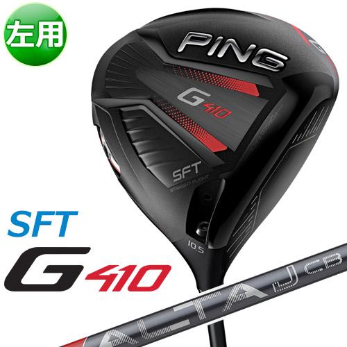 PING [ピン]【左用】 G410【SFT [ピン] J】 ドライバー G410 ALTA J CB RED カーボンシャフト [日本正規品], 半額インク:304bac0a --- sunward.msk.ru