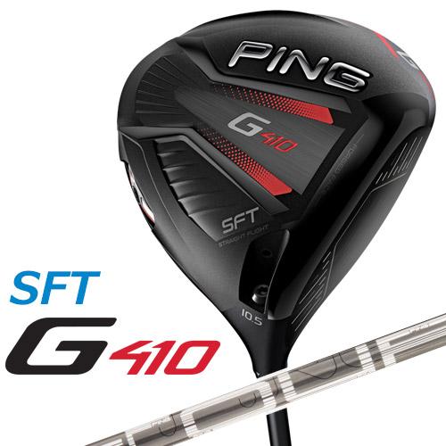PING [ピン] G410 【SFT】 ドライバー PING TOUR 173-75 カーボンシャフト [日本正規品]