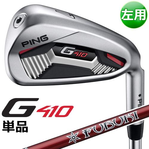 PING [ピン] 【左用】 G410 単品アイアン PING FUBUKI カーボン [日本正規品]