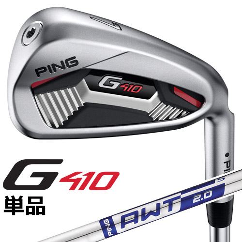 PING [ピン] G410 単品アイアン AWT 2.0 LITE スチール [日本正規品]