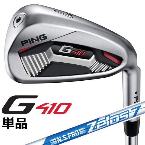PING [ピン] G410 単品アイアン N.S.PRO ZELOS 7 スチール [日本正規品]