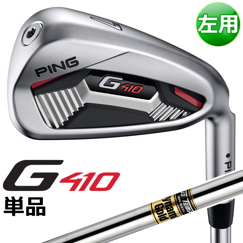PING [ピン] 【左用】 G410 単品アイアン DG S200 スチール [日本正規品]