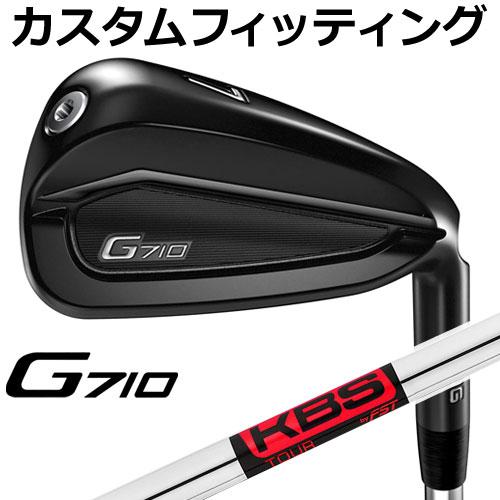 【カスタムフィッティング】 PING [ピン] G710 アイアン 5本セット (6I~9I、PW) KBS TOUR スチール [日本正規品]