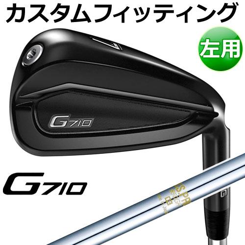 【カスタムフィッティング】 PING [ピン] 【左用】 G710 アイアン 5本セット (6I~9I、PW) N.S.PRO 850GH スチール [日本正規品]