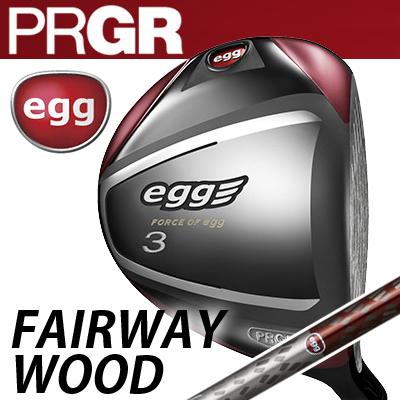 PRGR [プロギア] NEW egg 赤エッグ 2017 フェアウェイウッド (2w、3w、5w)