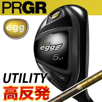 PRGR [プロギア] NEW SUPER egg 金エッグ 2017 ユーティリティ 【高反発モデル】