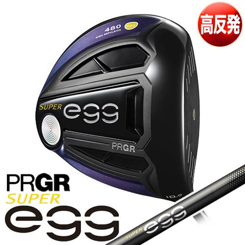 PRGR [プロギア] NEW SUPER egg 480 [ヨンハチマル] ドライバー NEW SUPER egg 専用 カーボンシャフト 【高反発モデル】