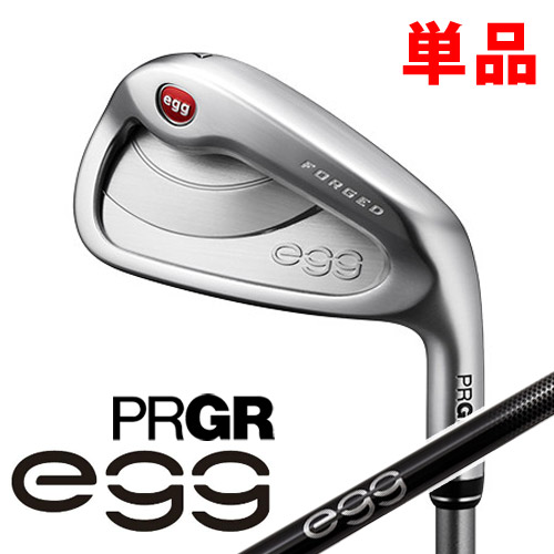PRGR [プロギア] NEW egg FORGED 単品アイアン (#5、#6、A、As、S) 専用 カーボンシャフト