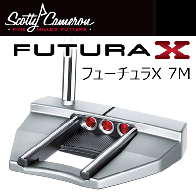 【激安】 Titleist [タイトリスト] Scotty Cameron [スコッティ・キャメロン] Futura X 7M フューチュラ エックス [日本正規品], 北欧モダンなインテリア雑貨 nest c205a034