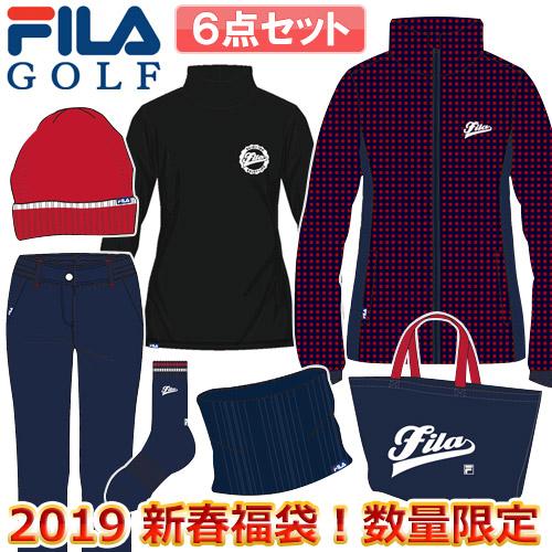 FILA [フィラ] 2019 新春 福袋 レディース お買い得6点セット