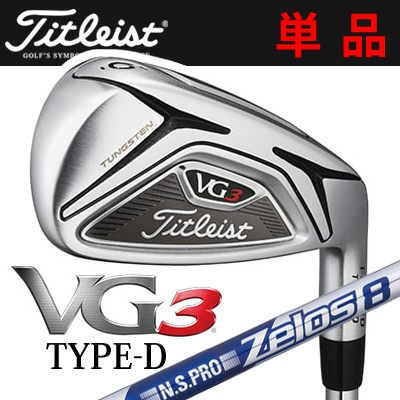 Titleist [タイトリスト] 2018 VG3 TYPE-D 単品アイアン (#5、A、AS、S) N.S.PRO ZELOS 8 スチールシャフト [日本正規品]