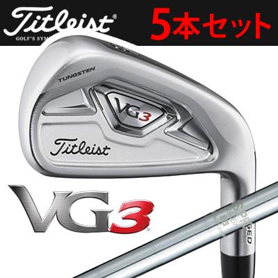 Titleist [タイトリスト] 2018 VG3 アイアン 5本セット (#6~P) N.S.PRO 950 GH スチールシャフト [日本正規品]