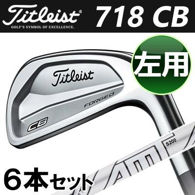 Titleist [タイトリスト] 【左用】 718 CB アイアン 6本セット (#5-P) AMT TOUR WHITE スチールシャフト [日本正規品]