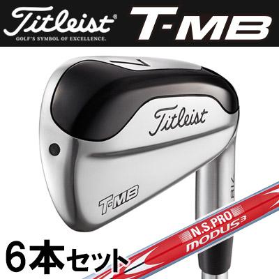 Titlest [タイトリスト] 718 T-MB アイアン 6本セット (#5-P) N.S.PRO MODUS3 TOUR 120シャフト [日本正規品]