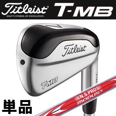 Titlest [タイトリスト] 718 T-MB 単品アイアン (#2、#3、#4、50(W)) N.S.PRO MODUS3 TOUR 120 スチールシャフト [日本正規品]