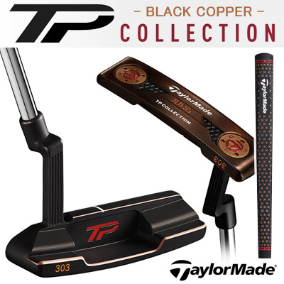 TaylorMade [テーラーメイド] TP COLLECTION BLACK COPPER JUNO [カッパージュノ ラムキン] パター [日本正規品]