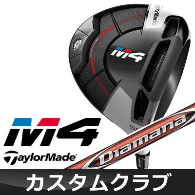 【メーカーカスタム】 TaylorMade [テーラーメイド] M4 ドライバー Diamana RF カーボンシャフト [日本正規品]