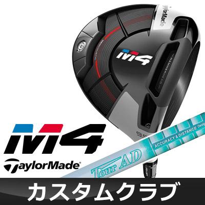 【メーカーカスタム】 TaylorMade [テーラーメイド] M4 ドライバー TourAD GP カーボンシャフト [日本正規品]