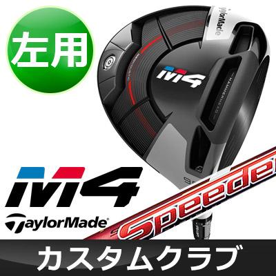 【メーカーカスタム】 TaylorMade [テーラーメイド] 【左用】 M4 ドライバー Speeder EVOLUTION III カーボンシャフト [日本正規品]