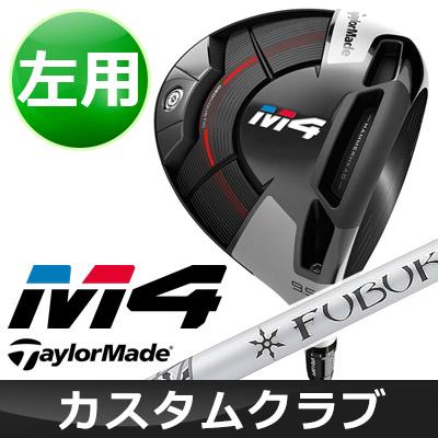 【メーカーカスタム】 TaylorMade [テーラーメイド] 【左用】 M4 ドライバー FUBUKI V カーボンシャフト [日本正規品]