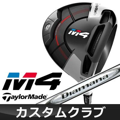 【メーカーカスタム】 TaylorMade [テーラーメイド] M4 ドライバー Diamana W カーボンシャフト [日本正規品]