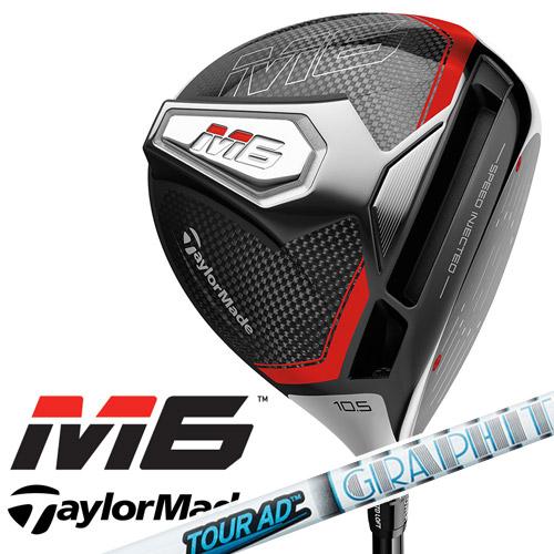 カーボンシャフト TaylorMade AD Tour ドライバー M6 [テーラーメイド] [日本正規品] VR-6