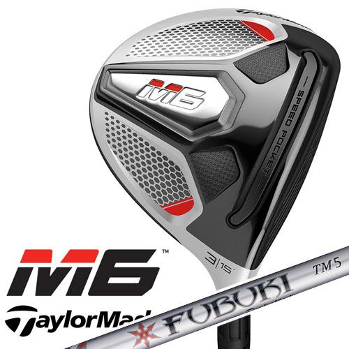 TaylorMade [テーラーメイド] M6 フェアウェイウッド FUBUKI TM5 2019 カーボンシャフト [日本正規品]
