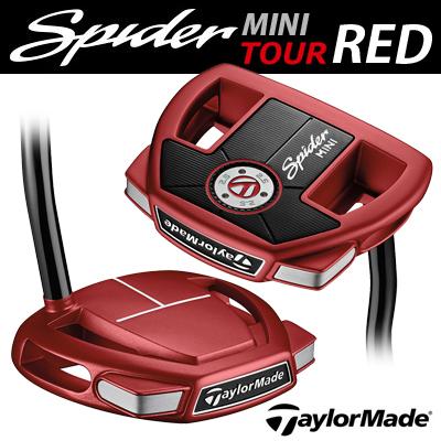 TaylorMade [テーラーメイド] Spider MINI [スパイダー ミニ] TOUR RED [ツアー レッド] パター