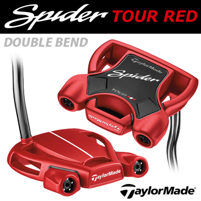 TaylorMade [テーラーメイド] Spider TOUR RED DOUBLE BEND [スパイダー ツアー レッド ダブル ベンド] パター