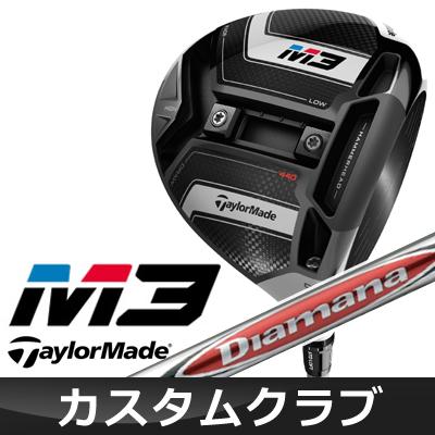 【メーカーカスタム】 TaylorMade [テーラーメイド] M3 440 ドライバー Diamana R カーボンシャフト [日本正規品]