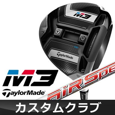 【メーカーカスタム】 TaylorMade [テーラーメイド] M3 460 ドライバー AIR SPEEDER カーボンシャフト [日本正規品]