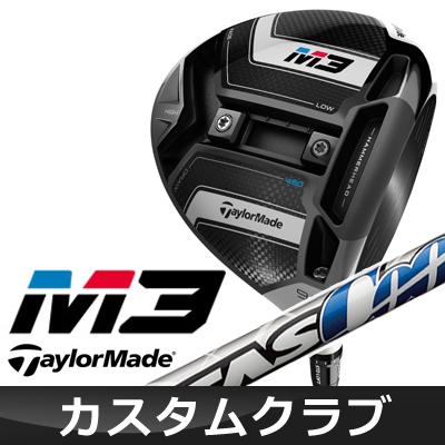 【メーカーカスタム】 TaylorMade [テーラーメイド] M3 460 ドライバー ATTAS COOOL カーボンシャフト [日本正規品], A-ONE:f40f943d --- fpara.jp