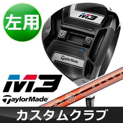 【メーカーカスタム】 TaylorMade [テーラーメイド] 【左用】 M3 460 ドライバー Bassara P カーボンシャフト [日本正規品]
