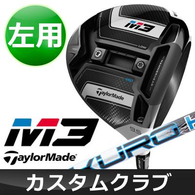 【メーカーカスタム】 TaylorMade [テーラーメイド] 【左用】 M3 460 ドライバー KUROKAGE TM5 カーボンシャフト [日本正規品]
