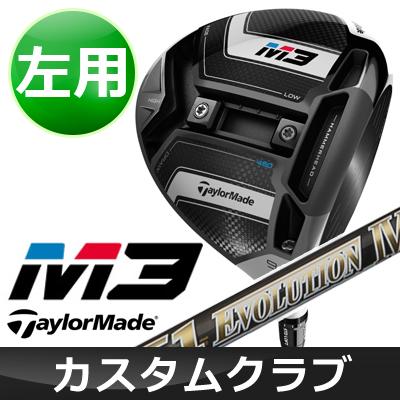【メーカーカスタム】 TaylorMade [テーラーメイド] 【左用】 M3 460 ドライバー Speeder EVOLUTION IV カーボンシャフト [日本正規品]