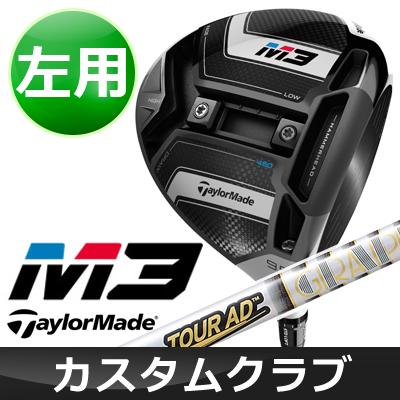 【メーカーカスタム】 TaylorMade [テーラーメイド] 【左用】 M3 460 ドライバー TourAD TP カーボンシャフト [日本正規品]