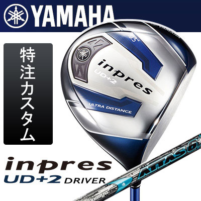 【カスタムオーダー】YAMAHA[ヤマハ] inpres インプレス UD+2 ドライバー ATTAS 6 STAR カーボンシャフト