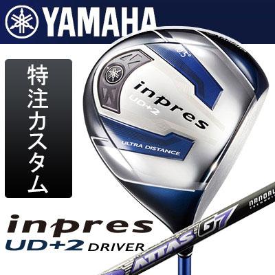 【カスタムオーダー】YAMAHA[ヤマハ] inpres インプレス UD+2 ドライバー ATTAS G7 カーボンシャフト