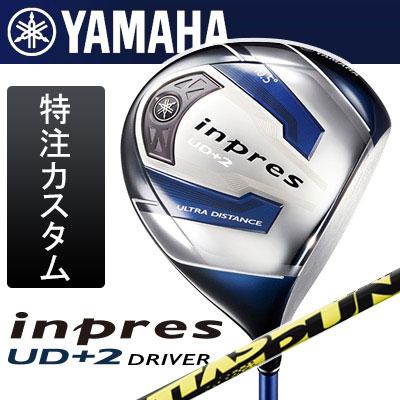 【カスタムオーダー】YAMAHA[ヤマハ] inpres インプレス UD+2 ドライバー ATTAS PUNCH カーボンシャフト