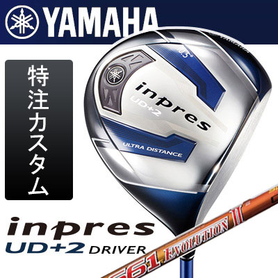 【カスタムオーダー】YAMAHA [ヤマハ] inpres インプレス UD+2 ドライバー Speeder EVOLUTION II カーボンシャフト