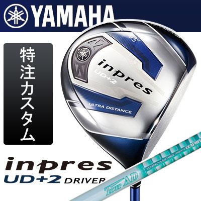 【カスタムオーダー】YAMAHA[ヤマハ] inpres インプレス UD+2 ドライバー TourAD GP カーボンシャフト