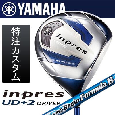 【カスタムオーダー】YAMAHA[ヤマハ] inpres インプレス UD+2 ドライバー N.S.PRO Regio formula B カーボンシャフト