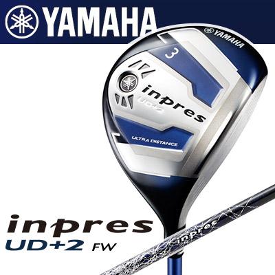 YAMAHA [ヤマハ] inpres インプレス UD+2 フェアウェイウッド (#5、#7、#9) TMX-417F カーボンシャフト