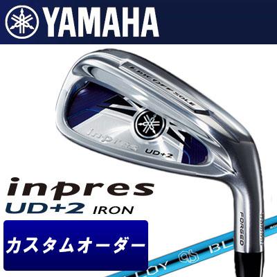 【カスタムオーダー】YAMAHA[ヤマハ] inpres インプレス UD+2 アイアン 単品(#5、#6、AW、AS、SW) ALLOY BLUE SORA スチールシャフト
