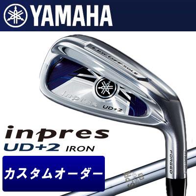 【カスタムオーダー】YAMAHA[ヤマハ] inpres インプレス UD+2 アイアン 4本セット(#7~PW) N.S.PRO 1050GH スチールシャフト