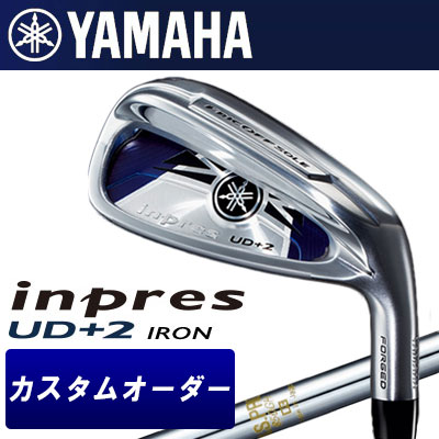 【カスタムオーダー】YAMAHA[ヤマハ] inpres インプレス UD+2 アイアン 単品(#5、#6、AW、AS、SW) N.S.PRO 850GH スチールシャフト